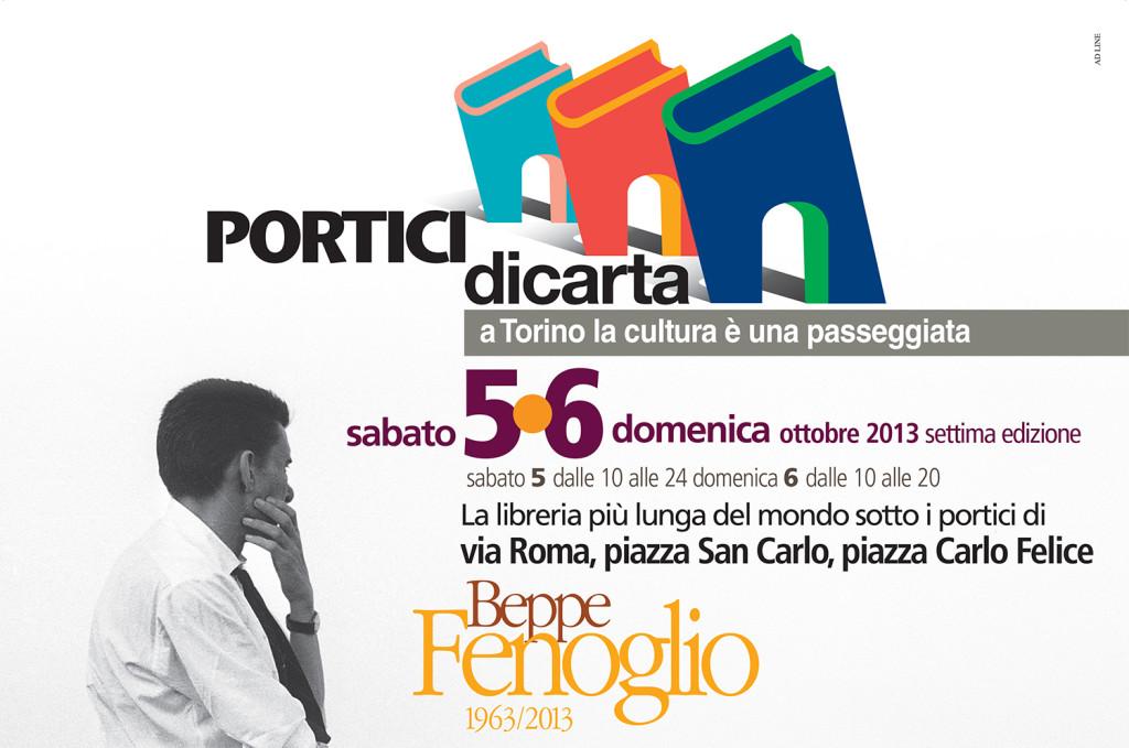 porticiG-1024x679